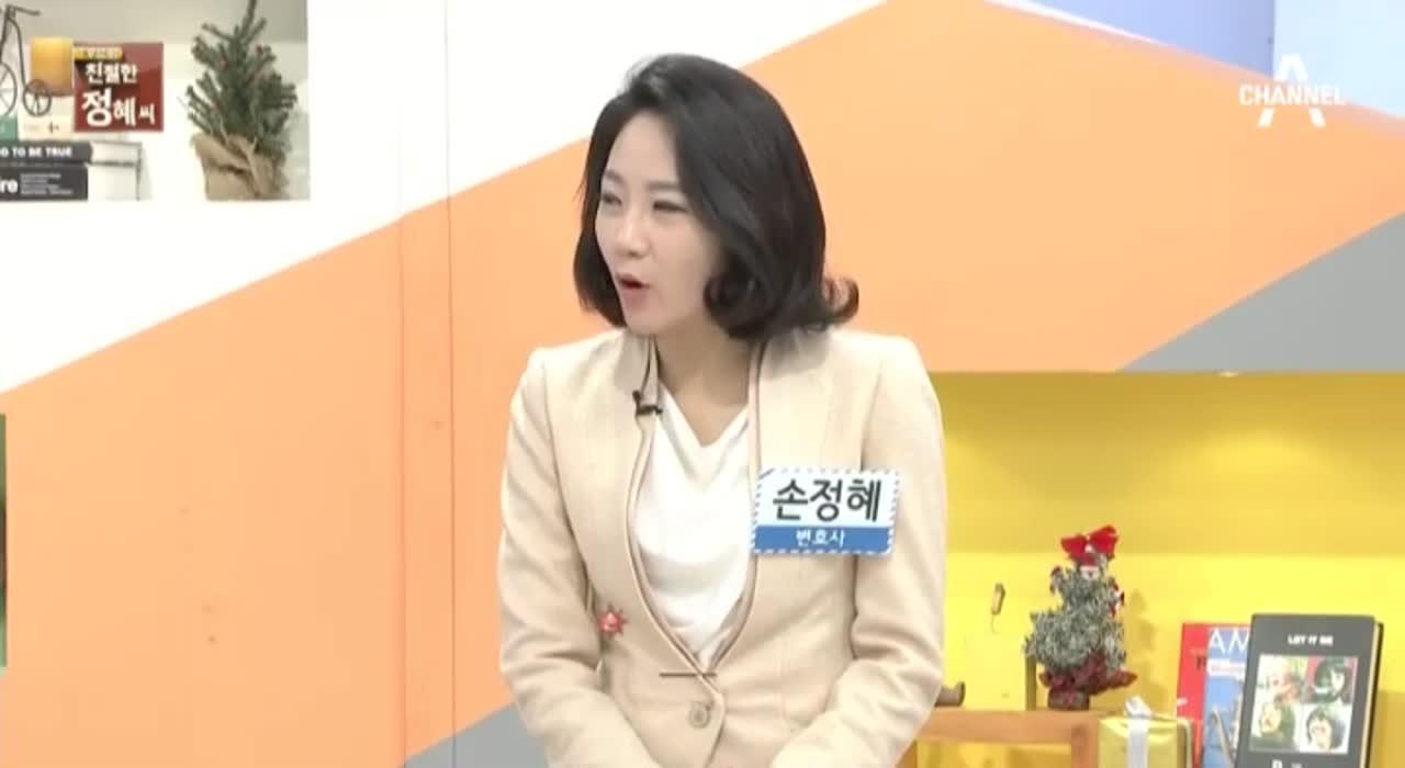 김현욱의 굿모닝 74회