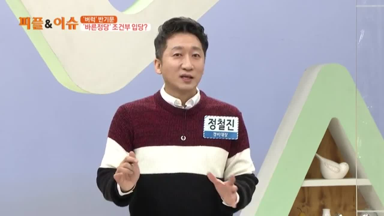 김현욱의 굿모닝 75회