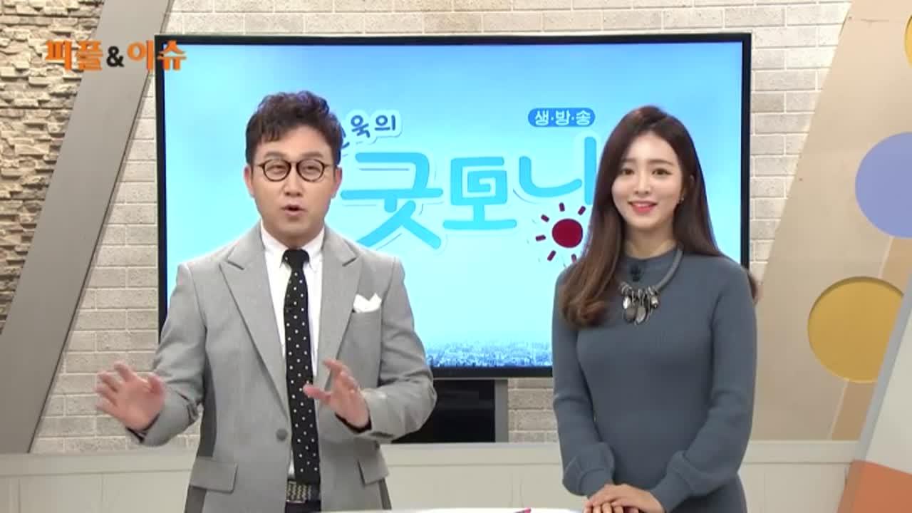 김현욱의 굿모닝 76회