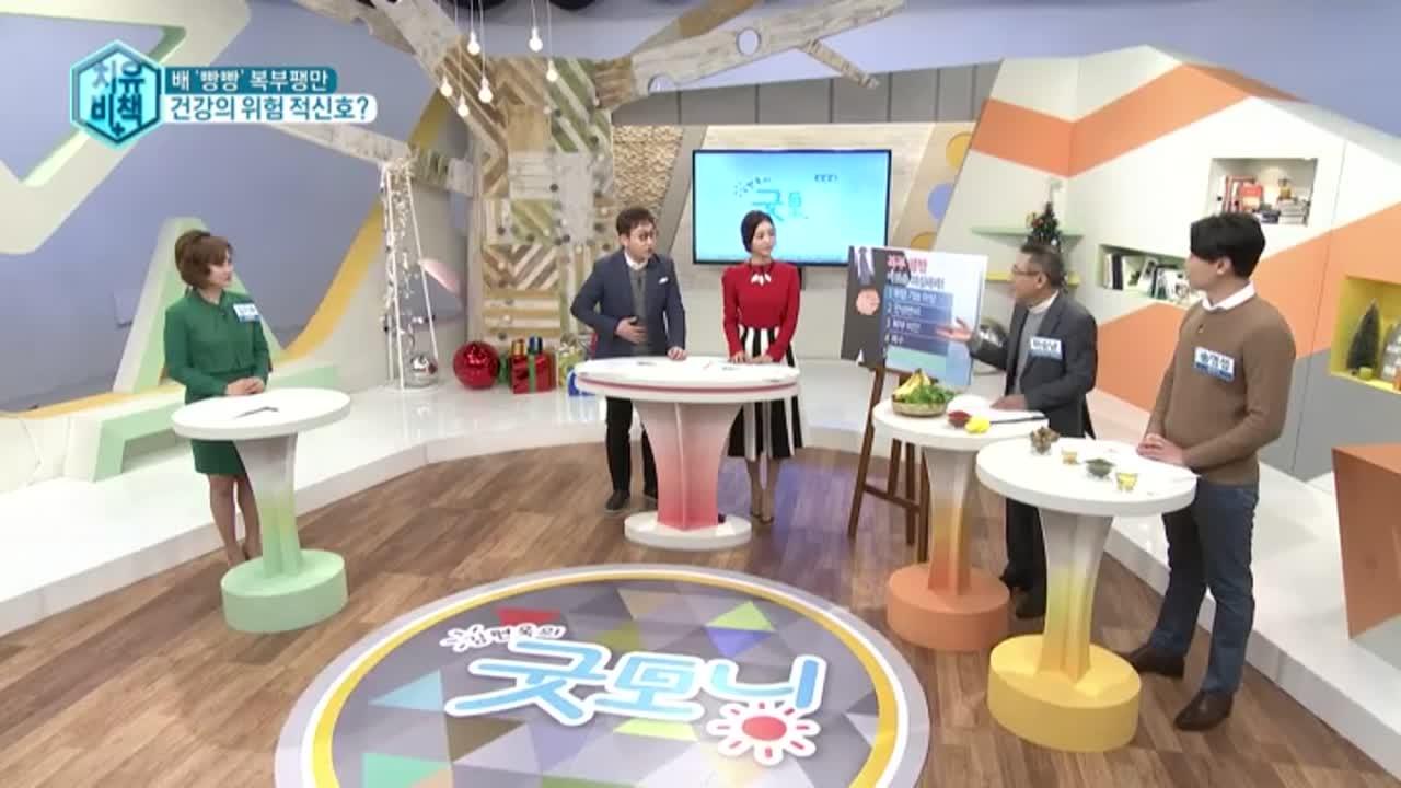 김현욱의 굿모닝 77회