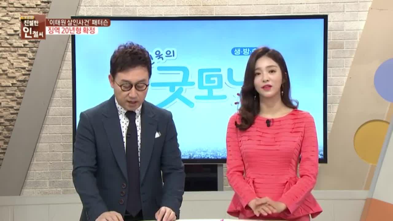 김현욱의 굿모닝 79회