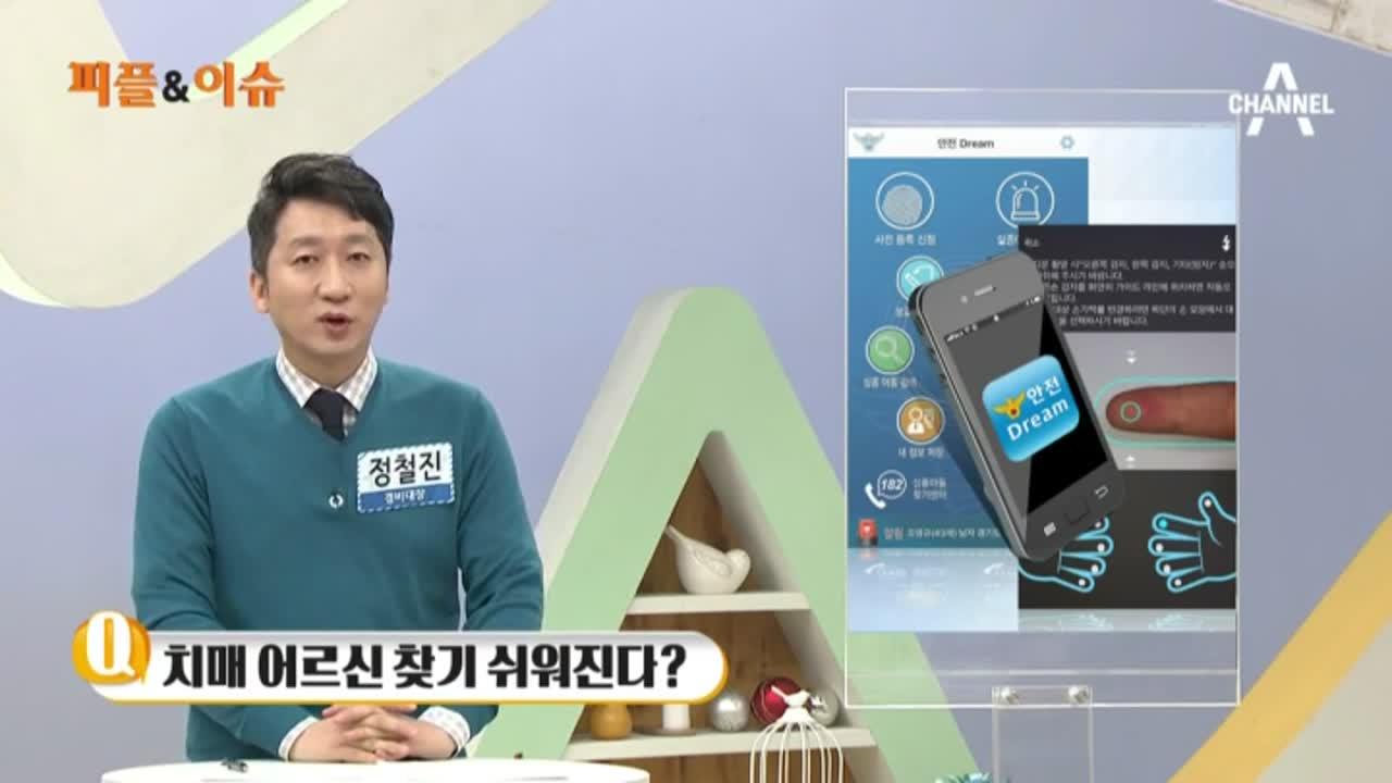 김현욱의 굿모닝 82회