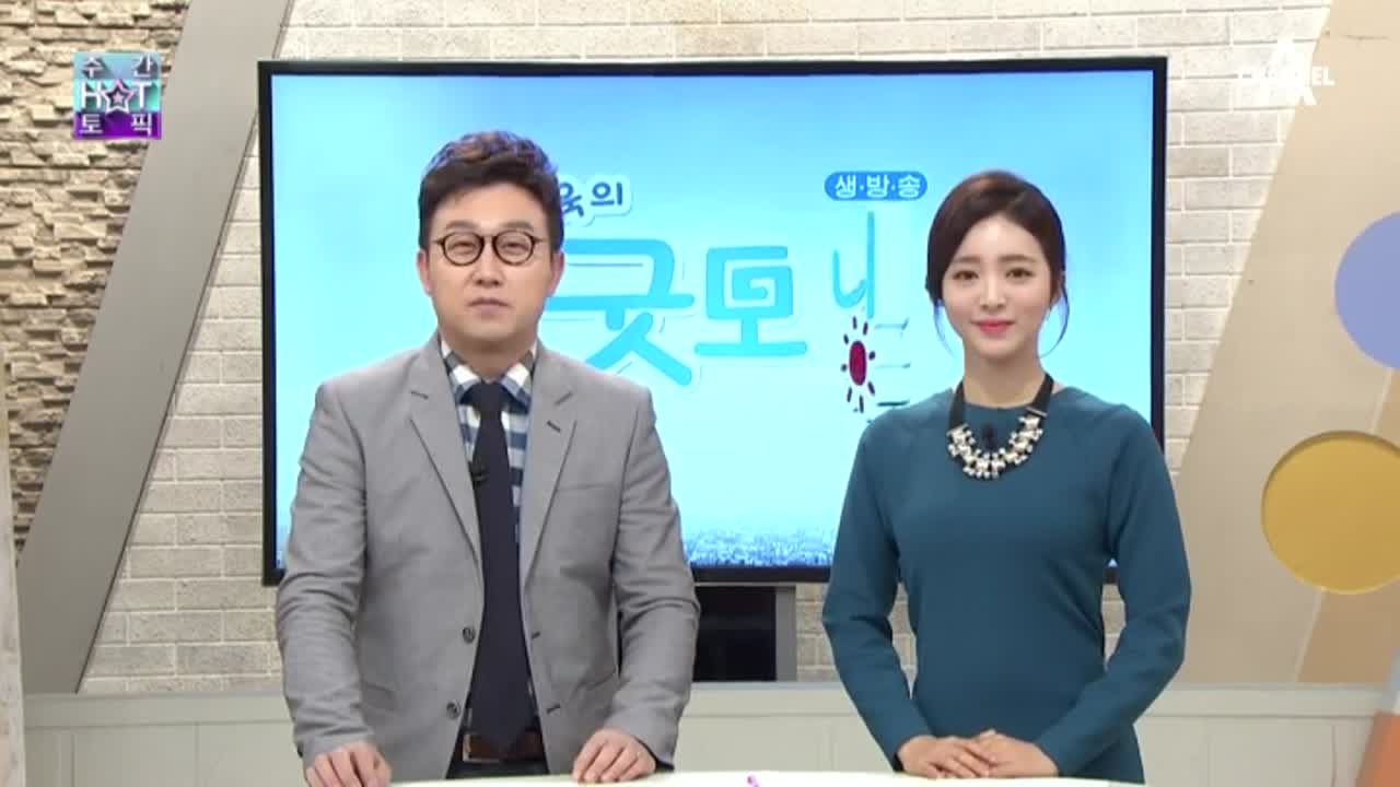 김현욱의 굿모닝 84회