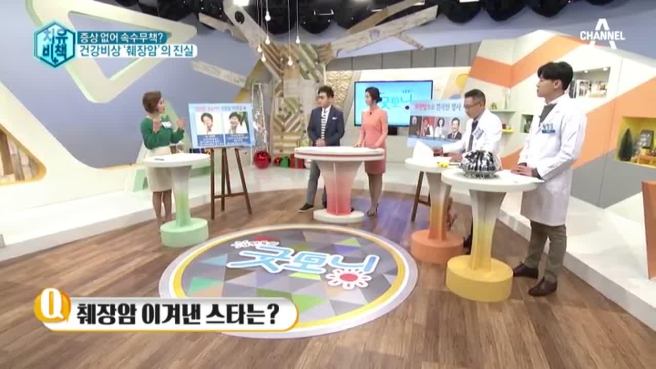 김현욱의 굿모닝 88회