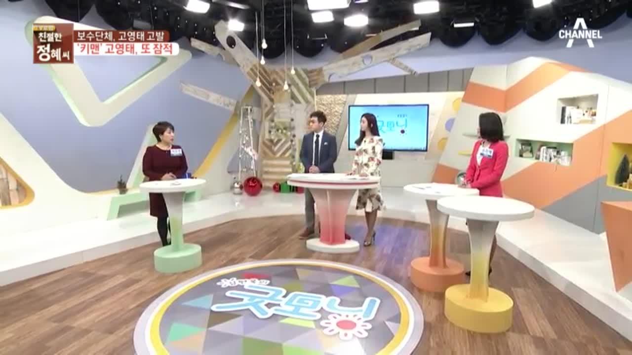 김현욱의 굿모닝 90회
