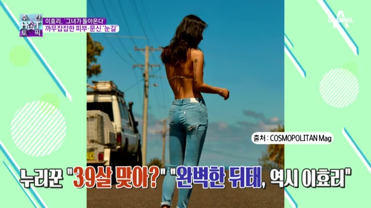 김현욱의 굿모닝 94회