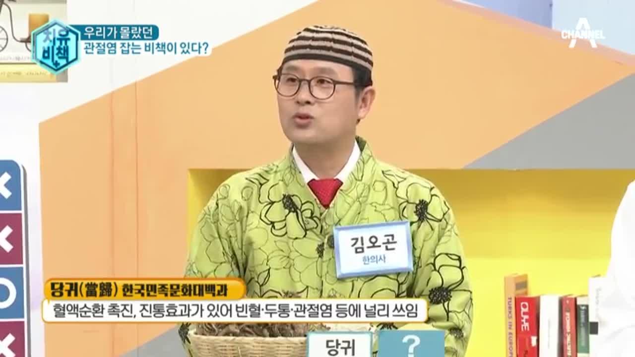 김현욱의 굿모닝 103회