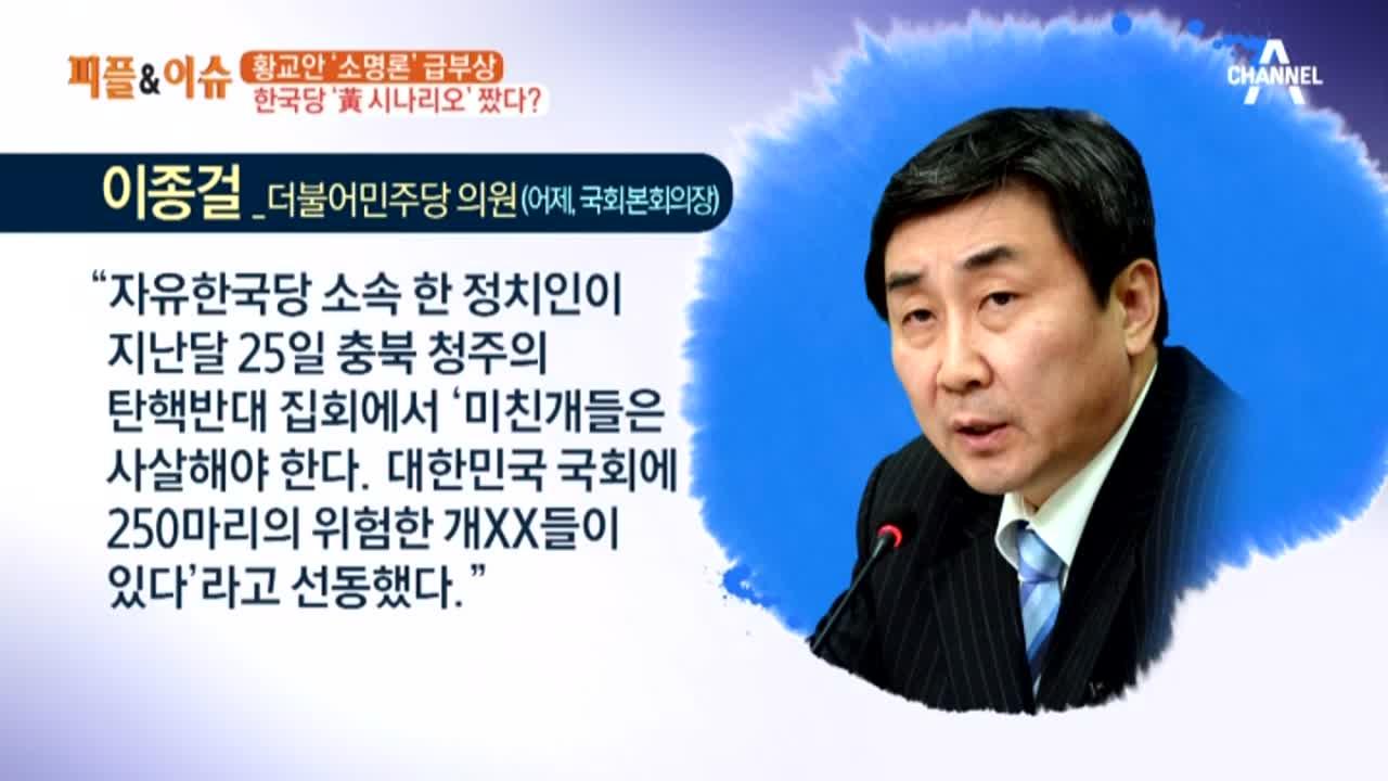 김현욱의 굿모닝 105회