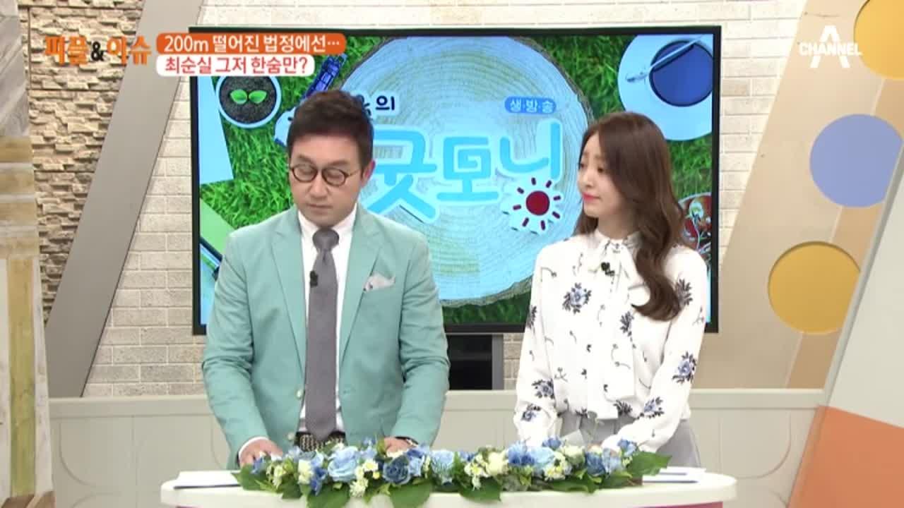 김현욱의 굿모닝 118회