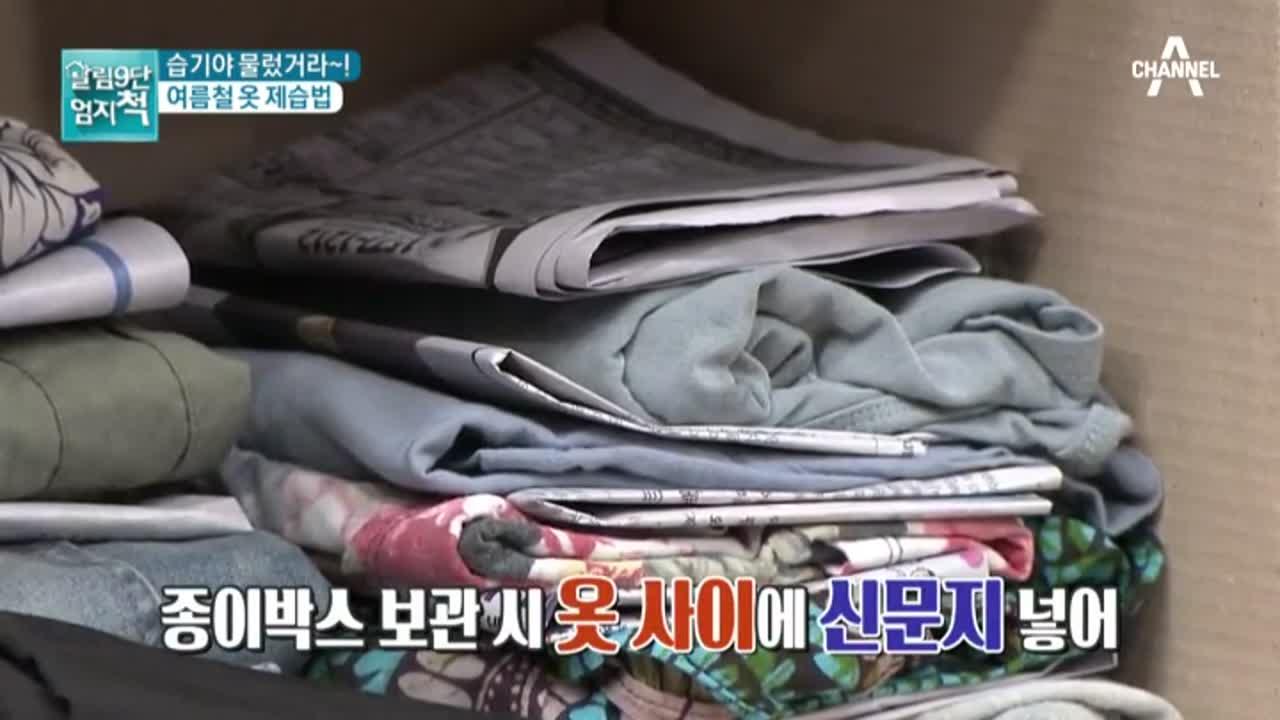 김현욱의 굿모닝 157회