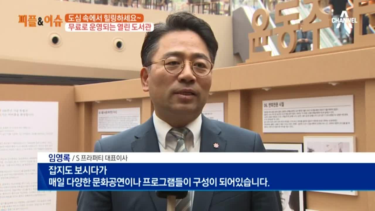 김현욱의 굿모닝 168회