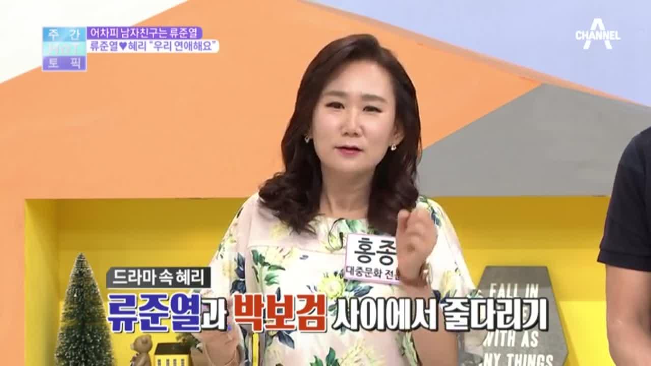 김현욱의 굿모닝 222회