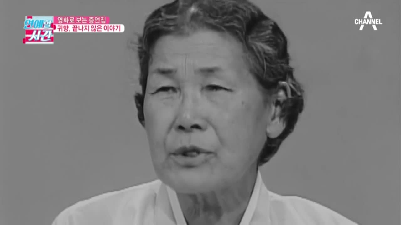 김현욱의 굿모닝 241회