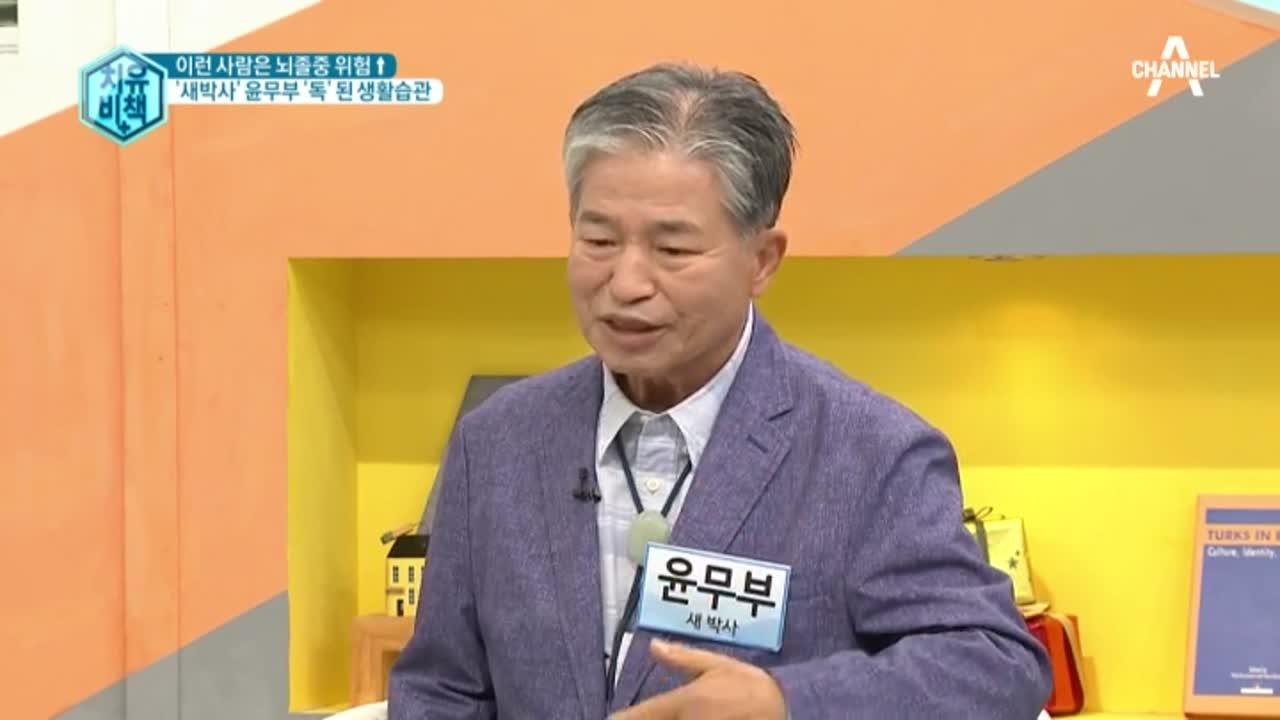 김현욱의 굿모닝 244회