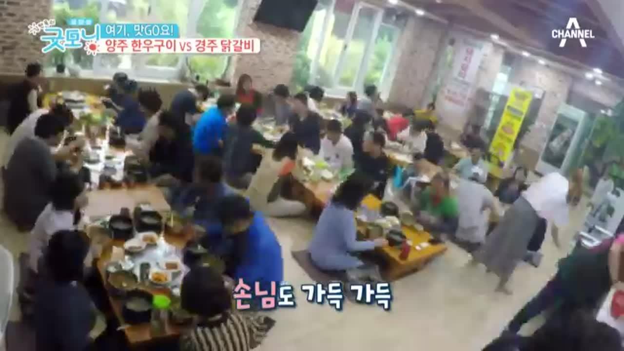 김현욱의 굿모닝 245회