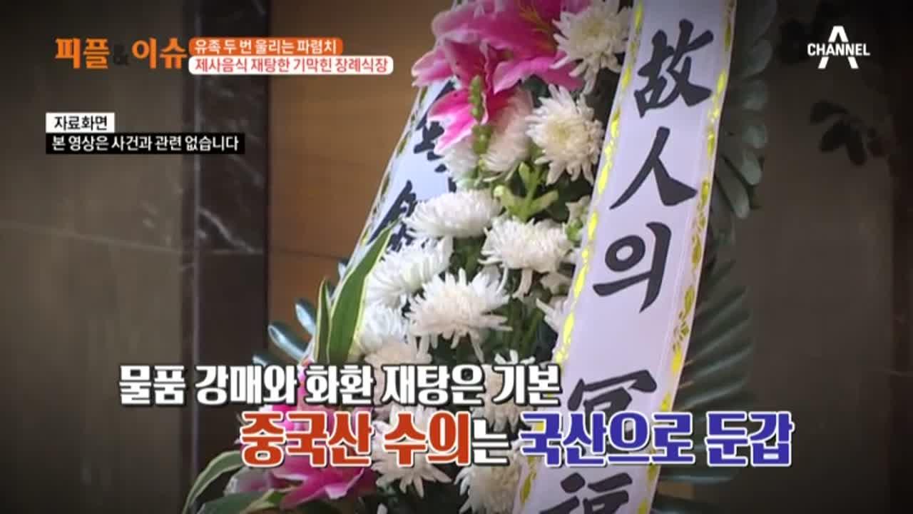 김현욱의 굿모닝 319회