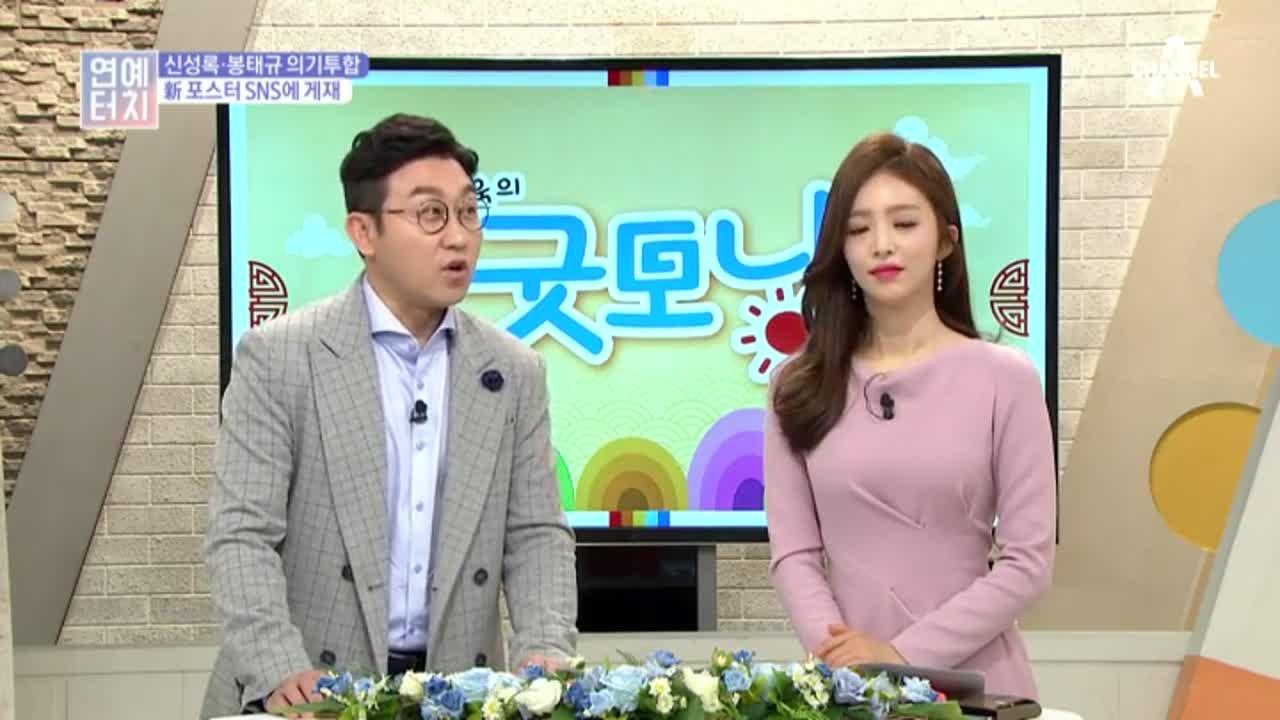 김현욱의 굿모닝 350회