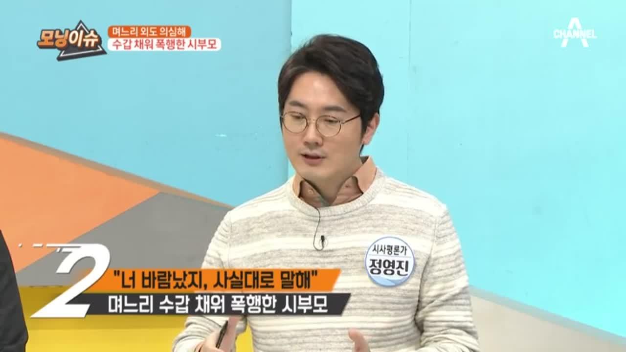 김현욱의 굿모닝 361회