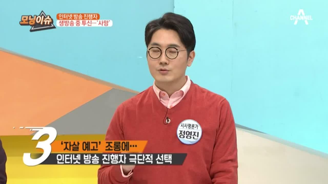 김현욱의 굿모닝 365회