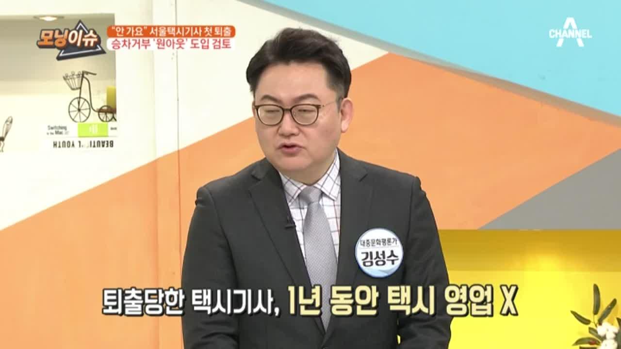 김현욱의 굿모닝 366회