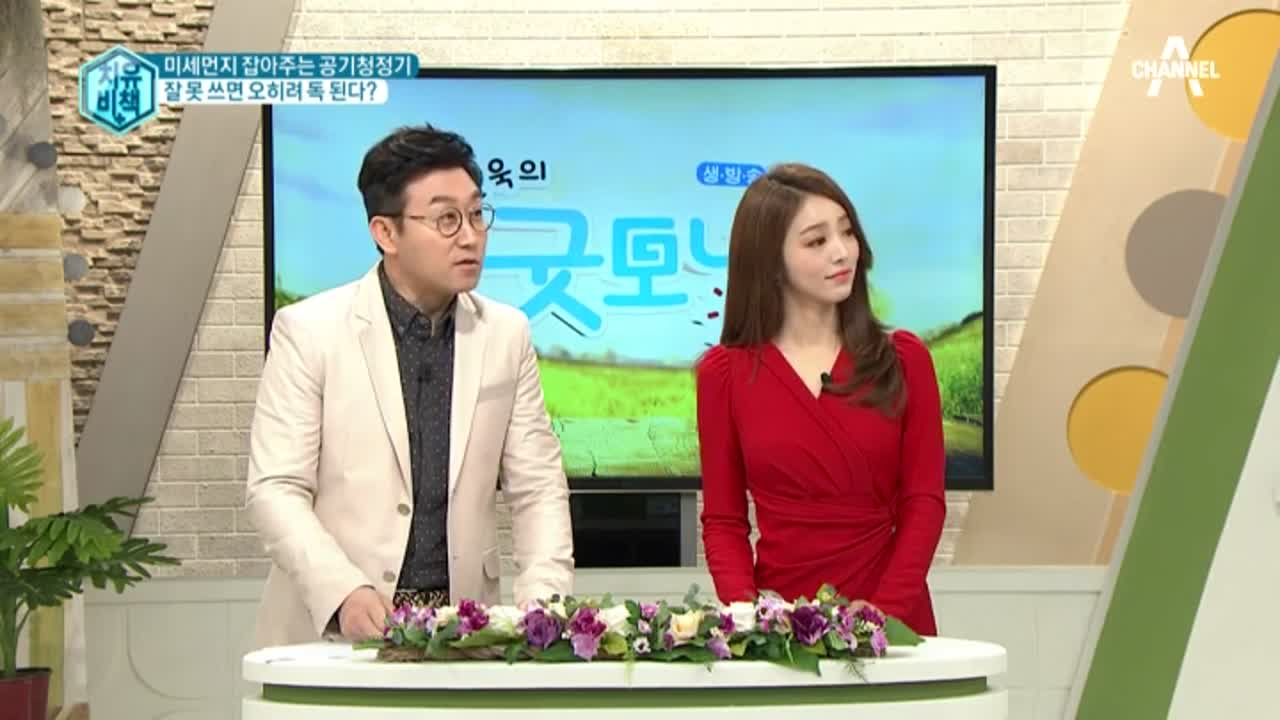 김현욱의 굿모닝 368회