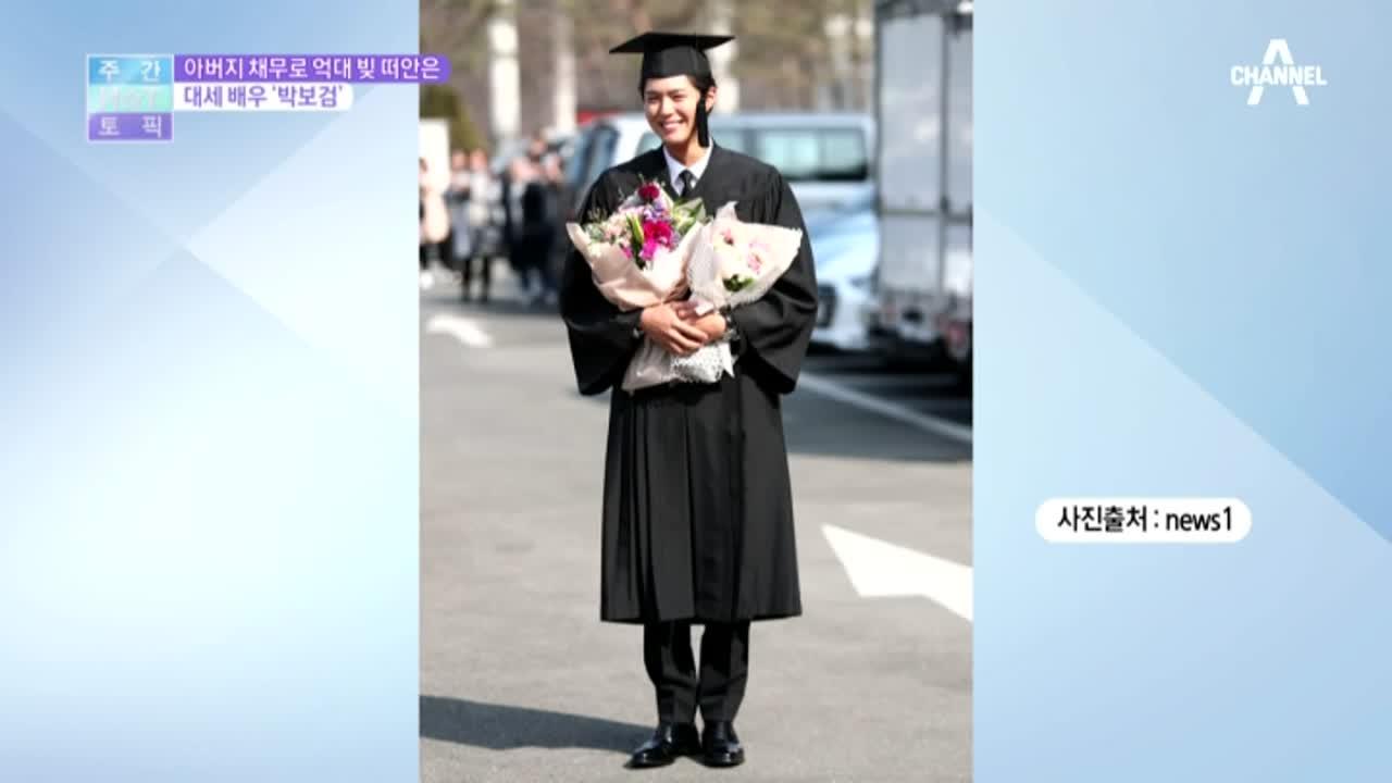 김현욱의 굿모닝 369회