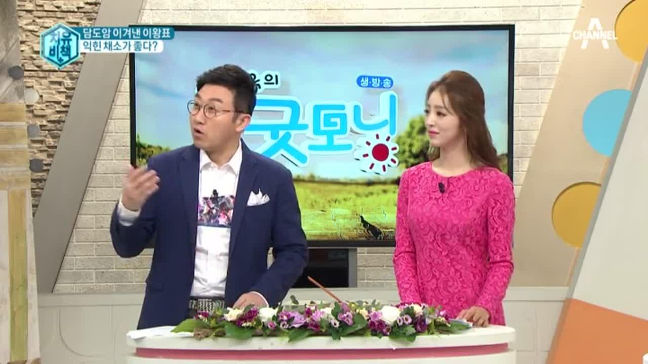 김현욱의 굿모닝 363회