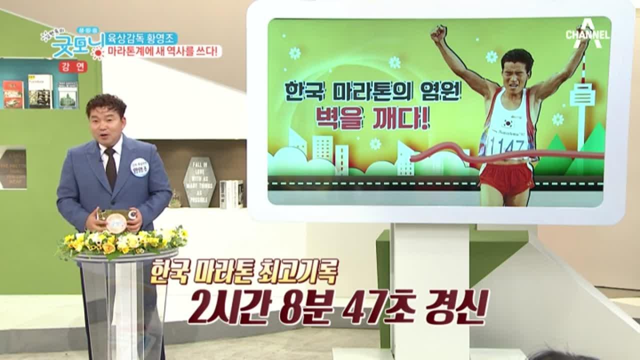 김현욱의 굿모닝 371회