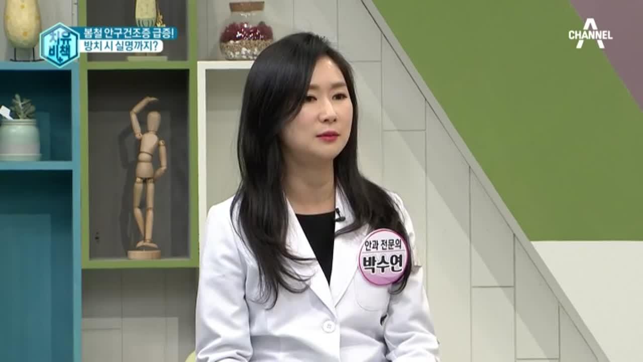 김현욱의 굿모닝 373회