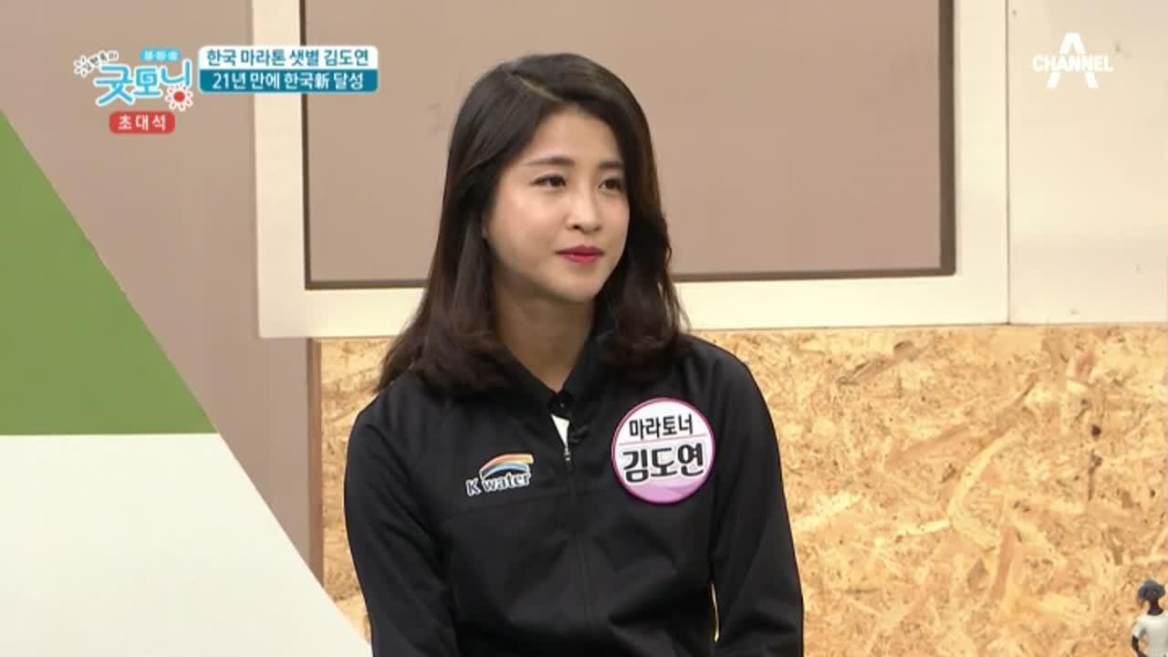 김현욱의 굿모닝 378회