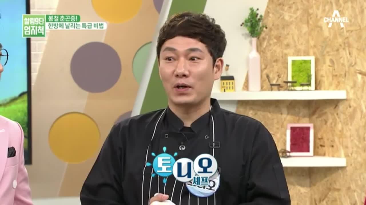 김현욱의 굿모닝 375회