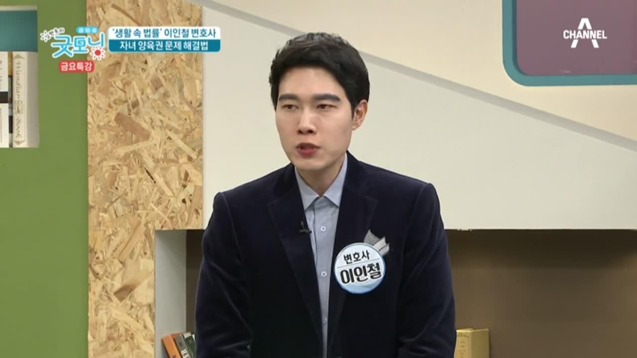 김현욱의 굿모닝 381회