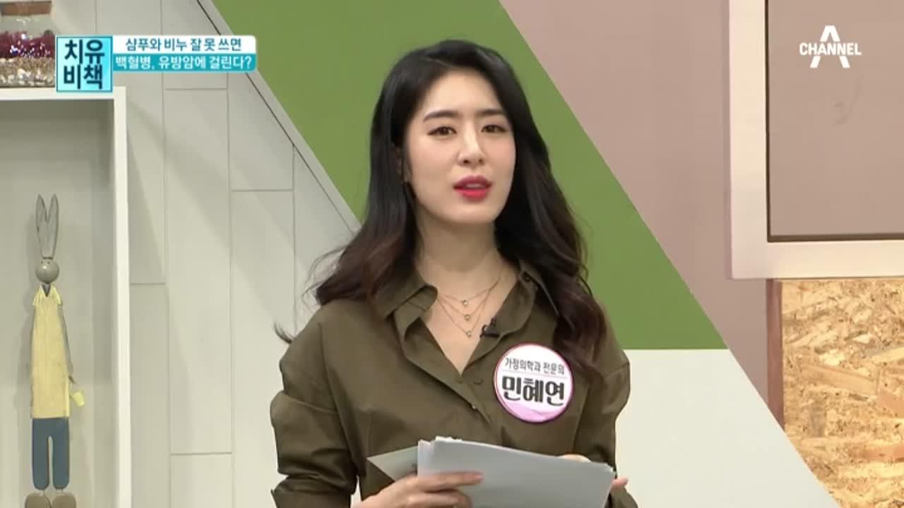 김현욱의 굿모닝 383회