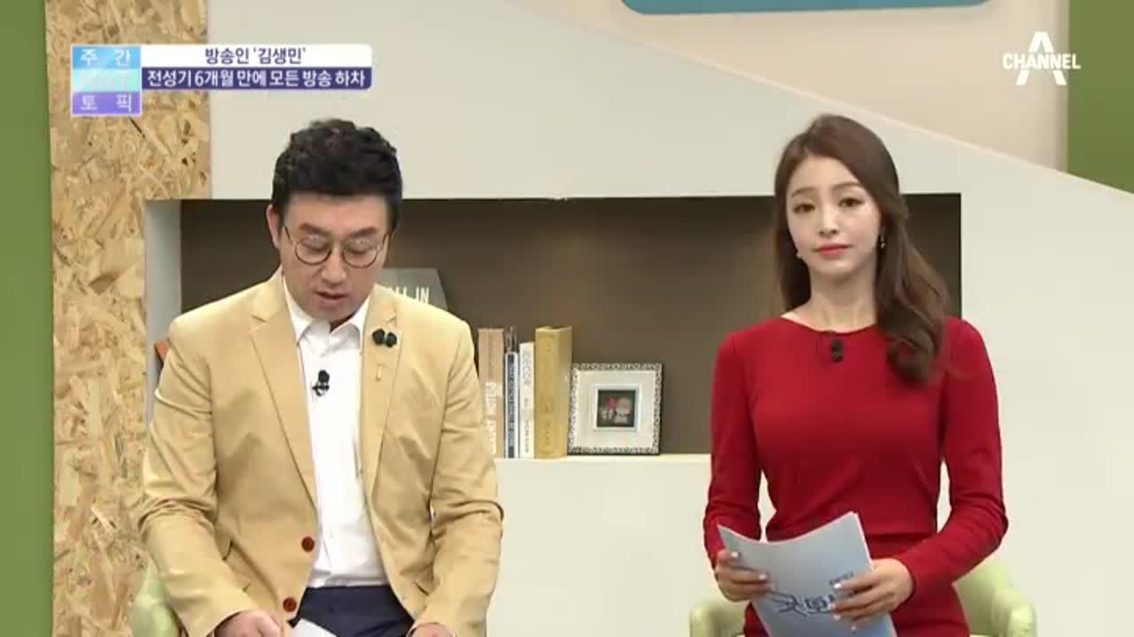 김현욱의 굿모닝 384회