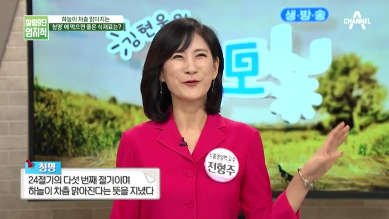 김현욱의 굿모닝 385회