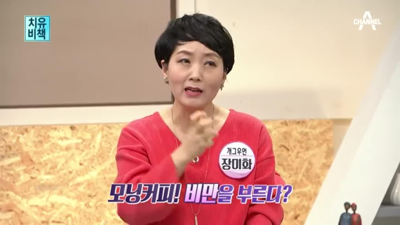 김현욱의 굿모닝 388회