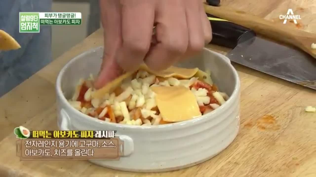 김현욱의 굿모닝 390회