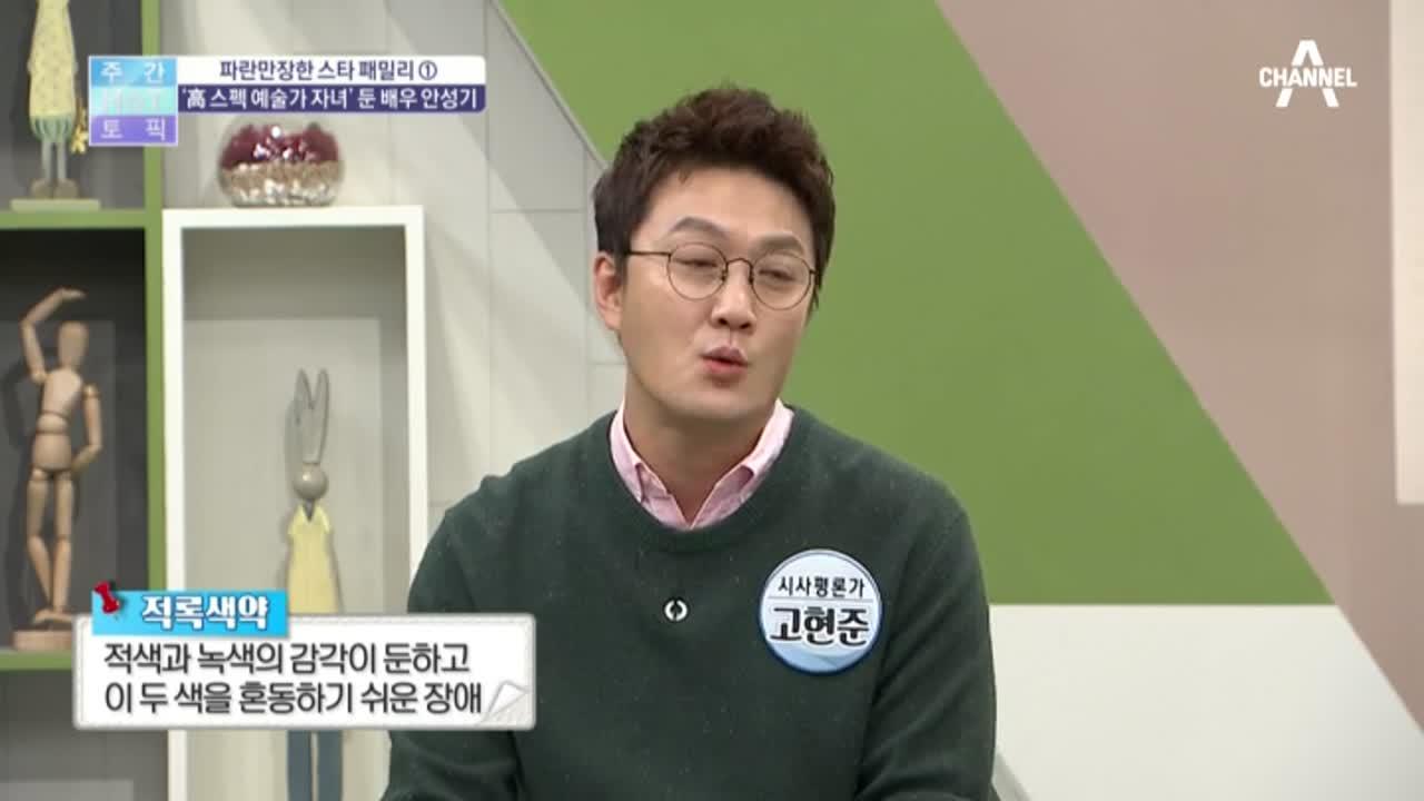 김현욱의 굿모닝 394회