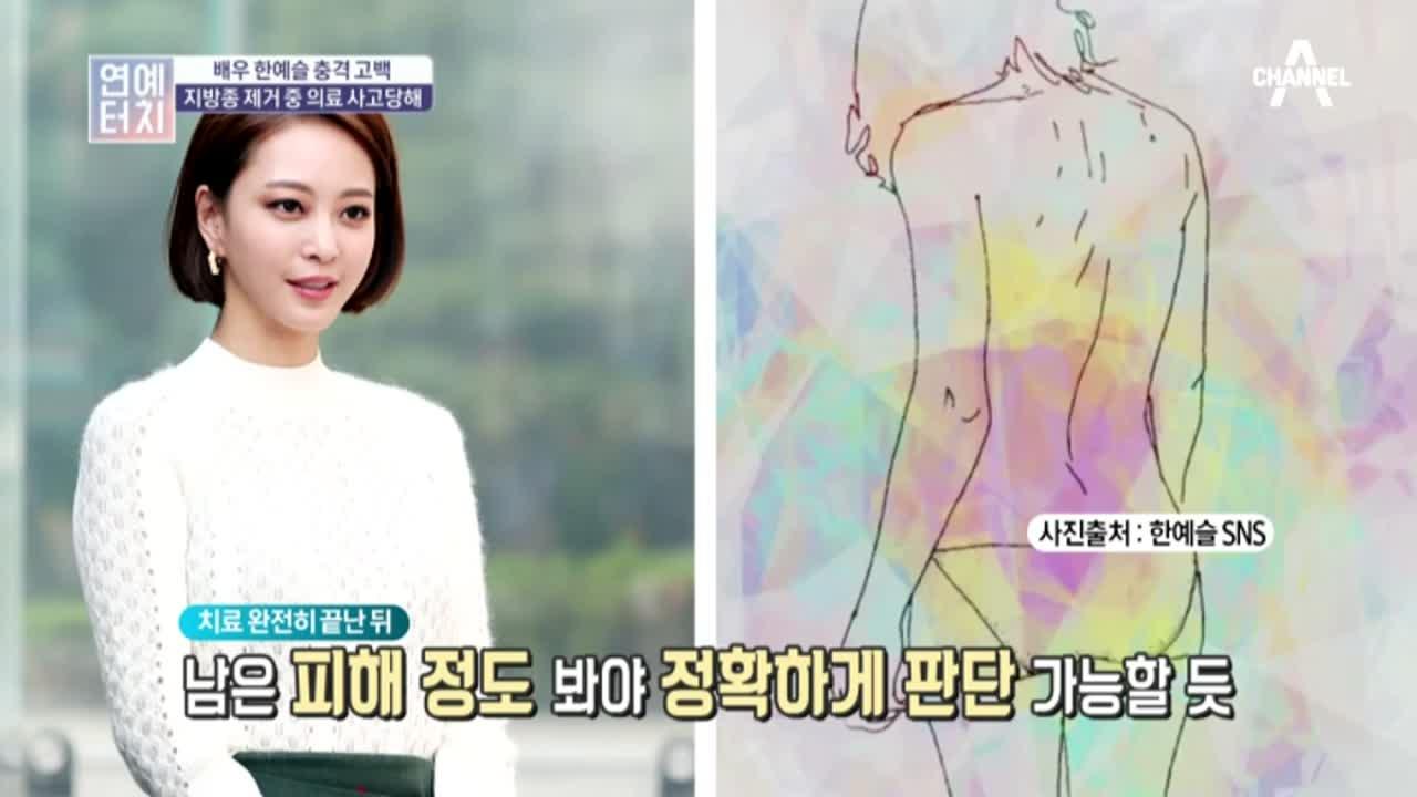 김현욱의 굿모닝 397회