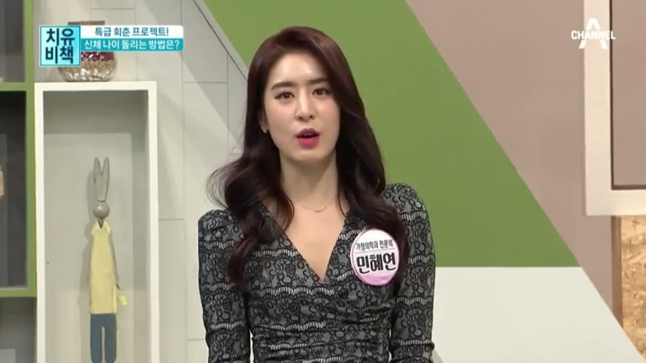 김현욱의 굿모닝 398회