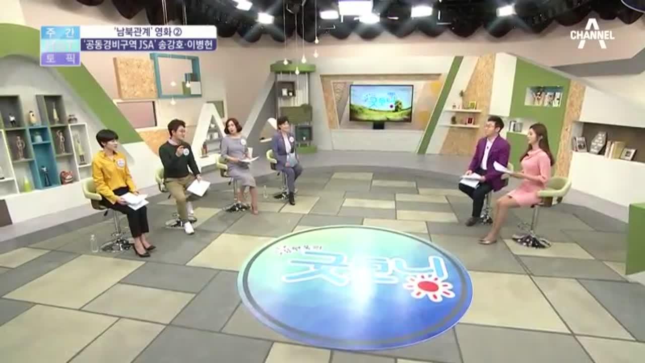 김현욱의 굿모닝 399회