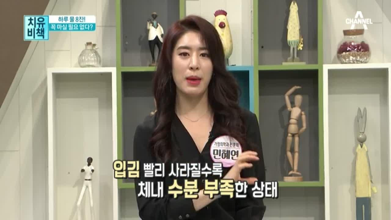 김현욱의 굿모닝 402회