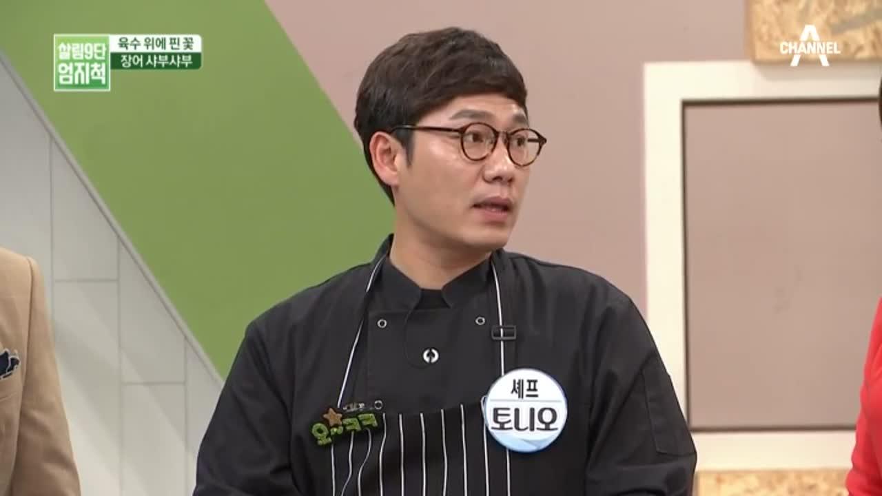 김현욱의 굿모닝 404회