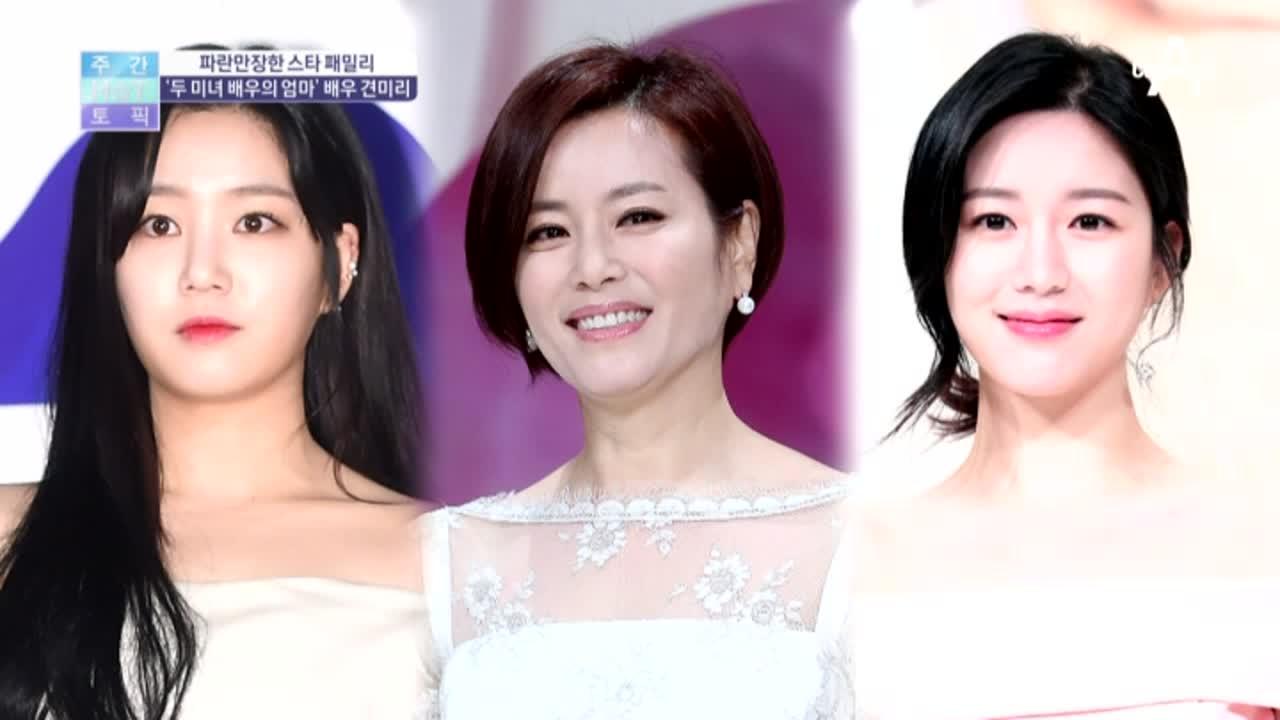 파란만장한 배우 패밀리! 견미리와 두 딸 이유비ㆍ이다인