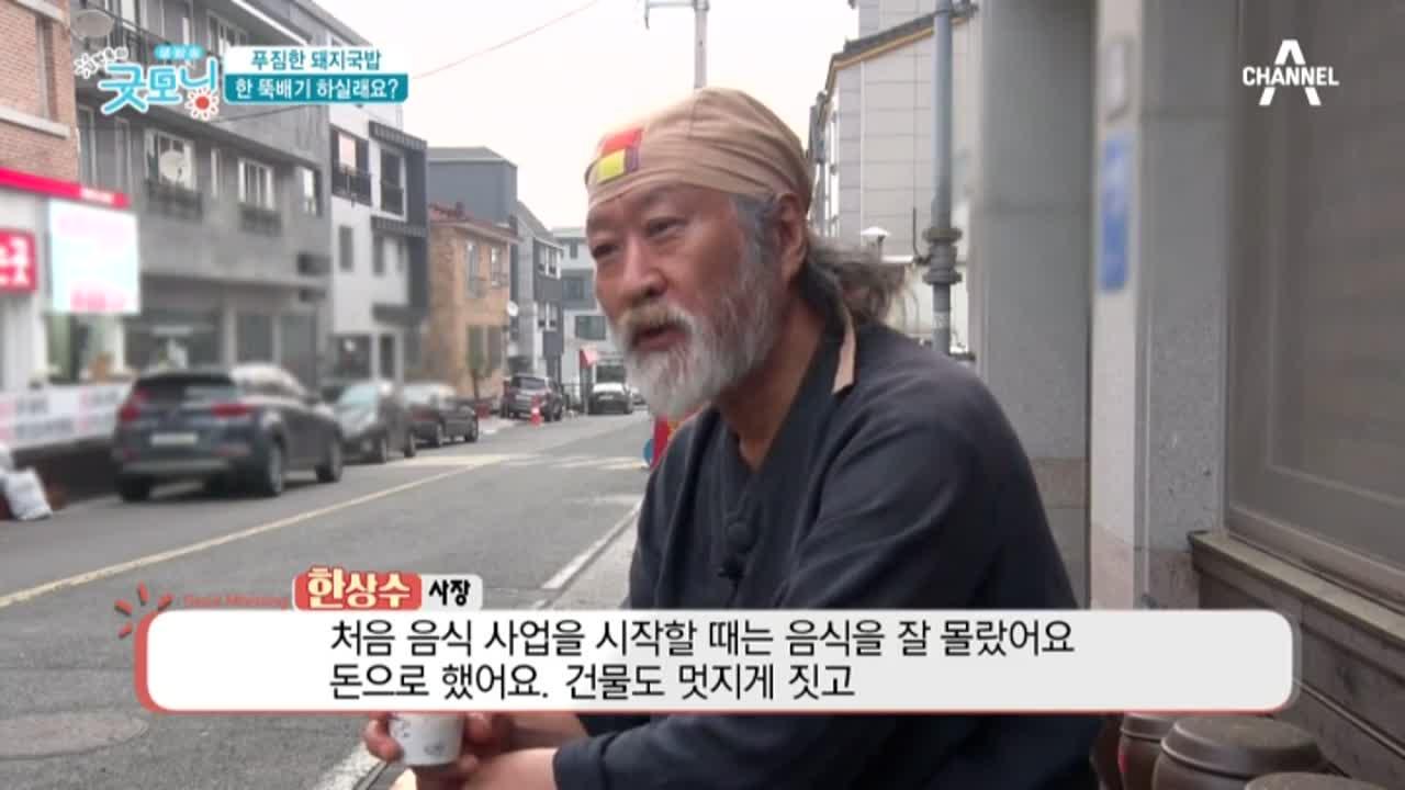 김현욱의 굿모닝 406회