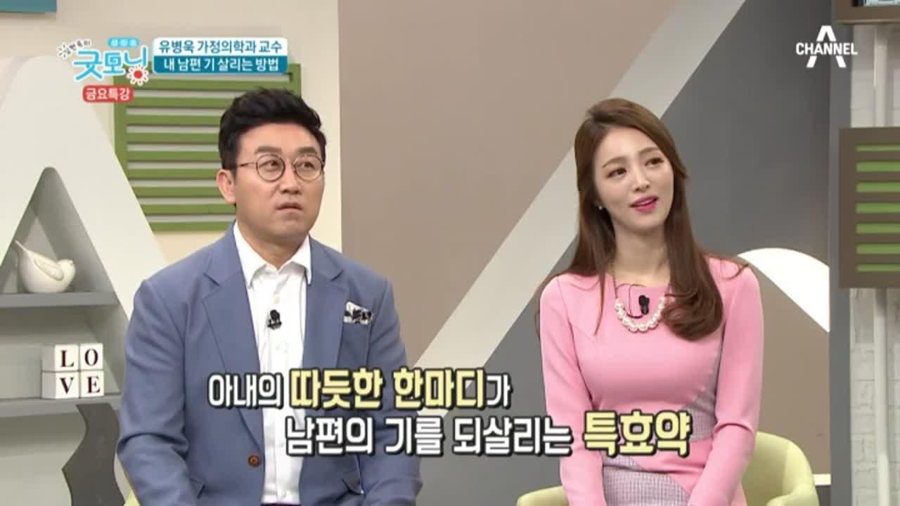 김현욱의 굿모닝 410회