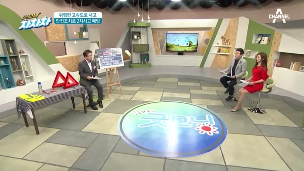 김현욱의 굿모닝 414회
