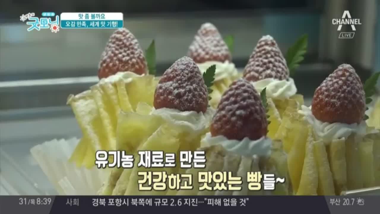 김현욱의 굿모닝 424회