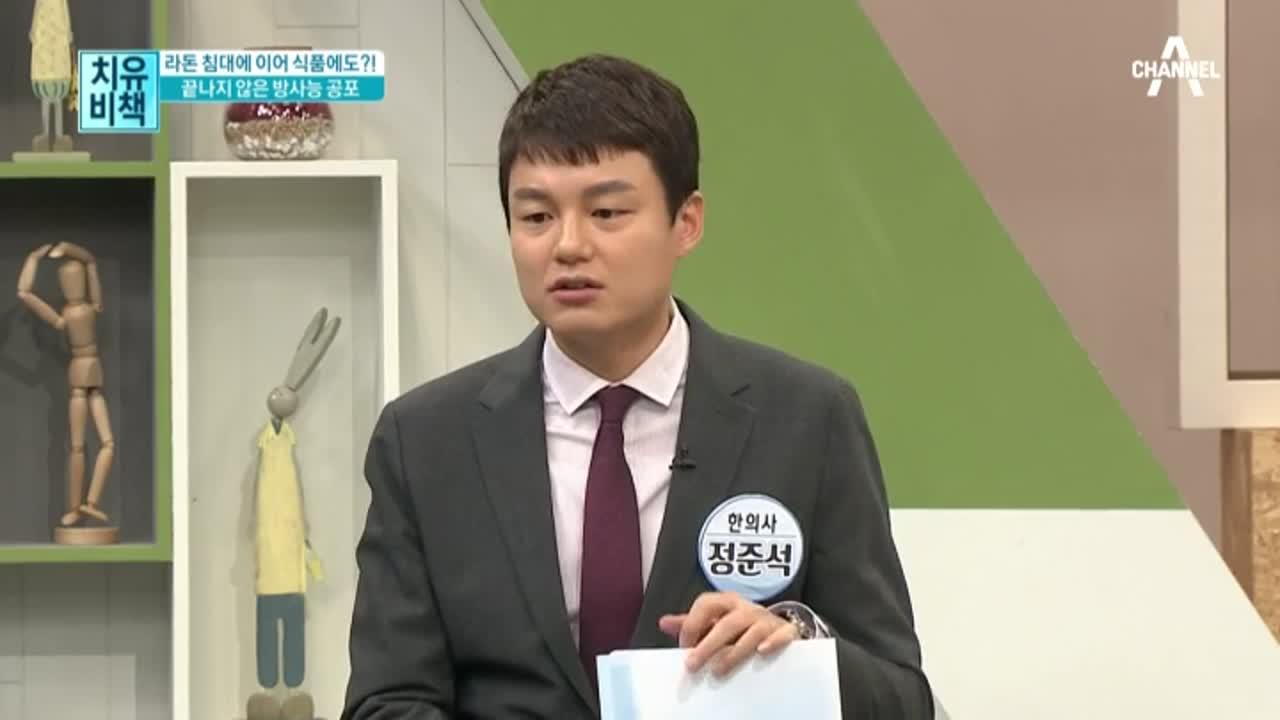 김현욱의 굿모닝 427회