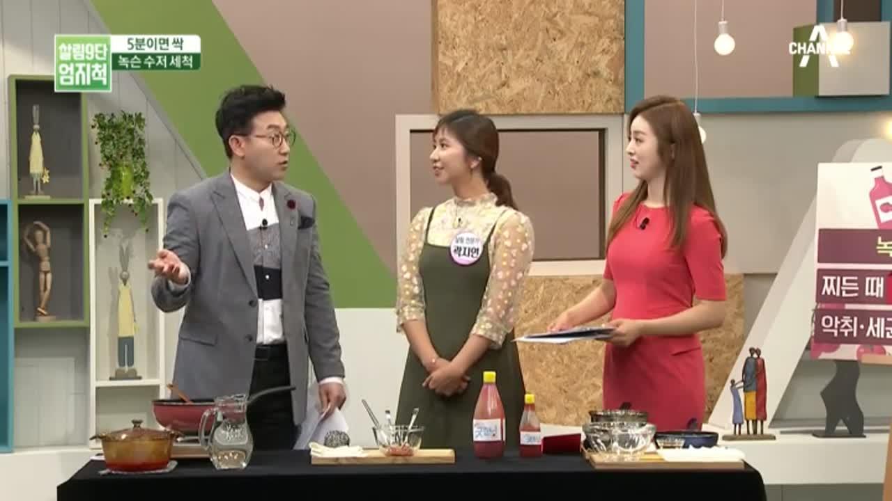 김현욱의 굿모닝 432회
